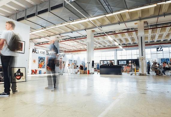 Международная архитектурно-строительная выставка