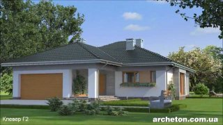 Проект дома Клевер Г2